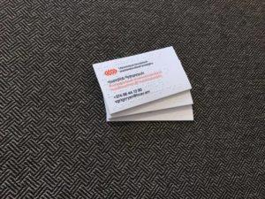 այցեքարտեր